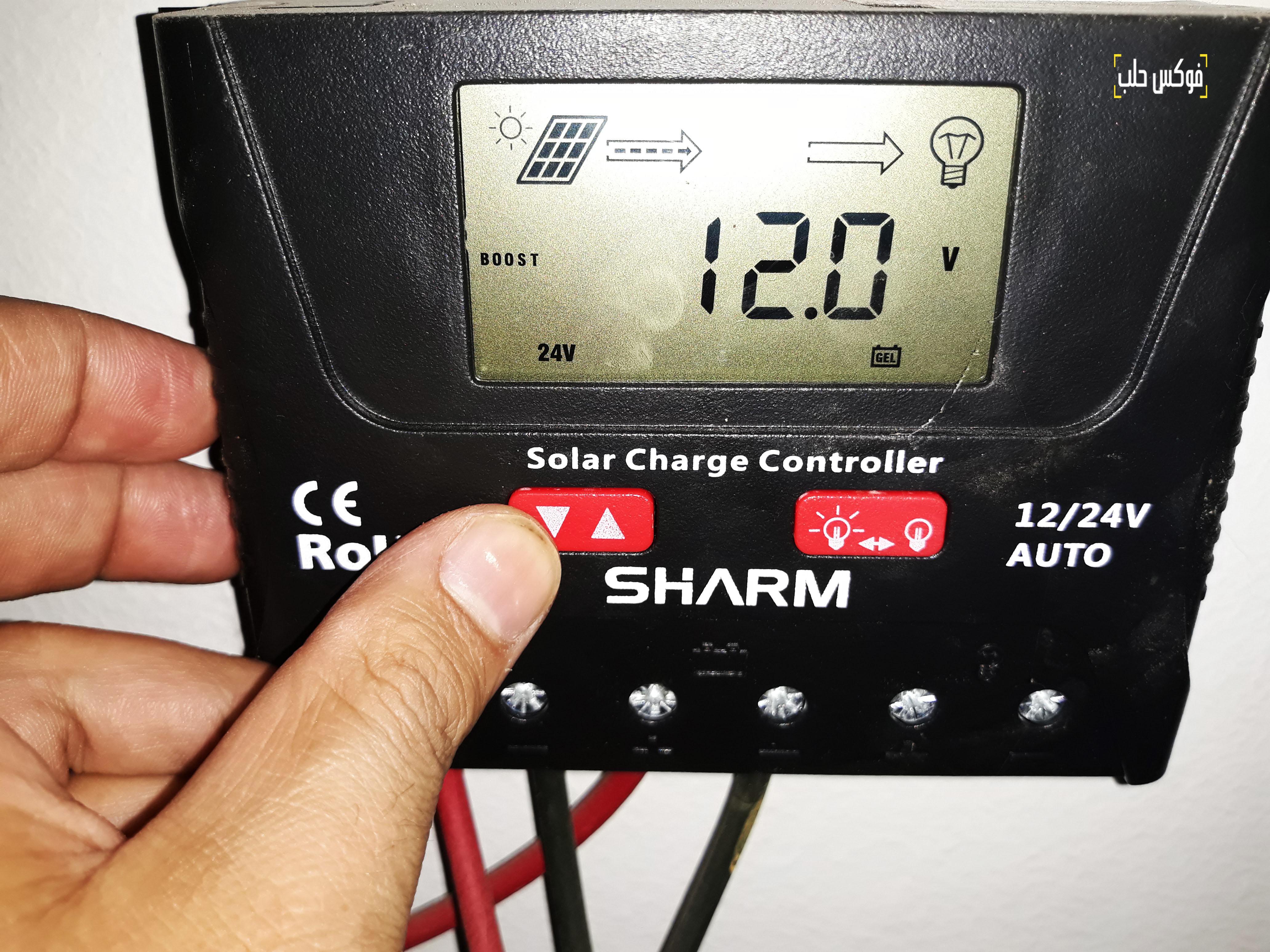 دارة شحن حديثة لألواح الطاقة الشمسية.