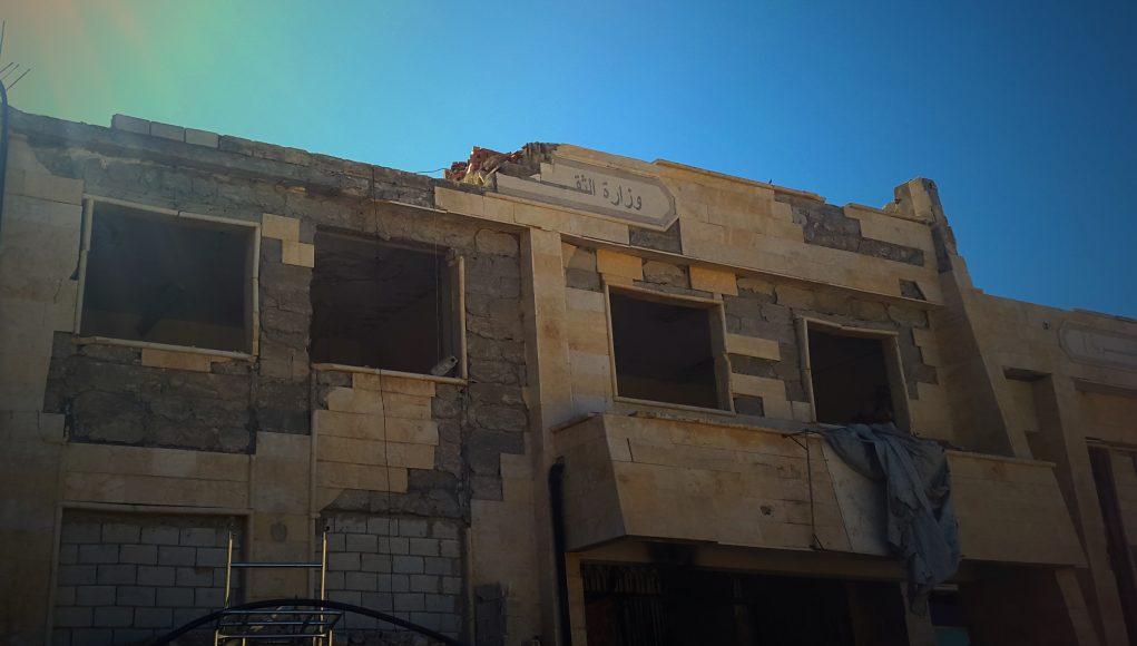 المسرح في مركز كفرنبل الثقافي - فوكس حلب