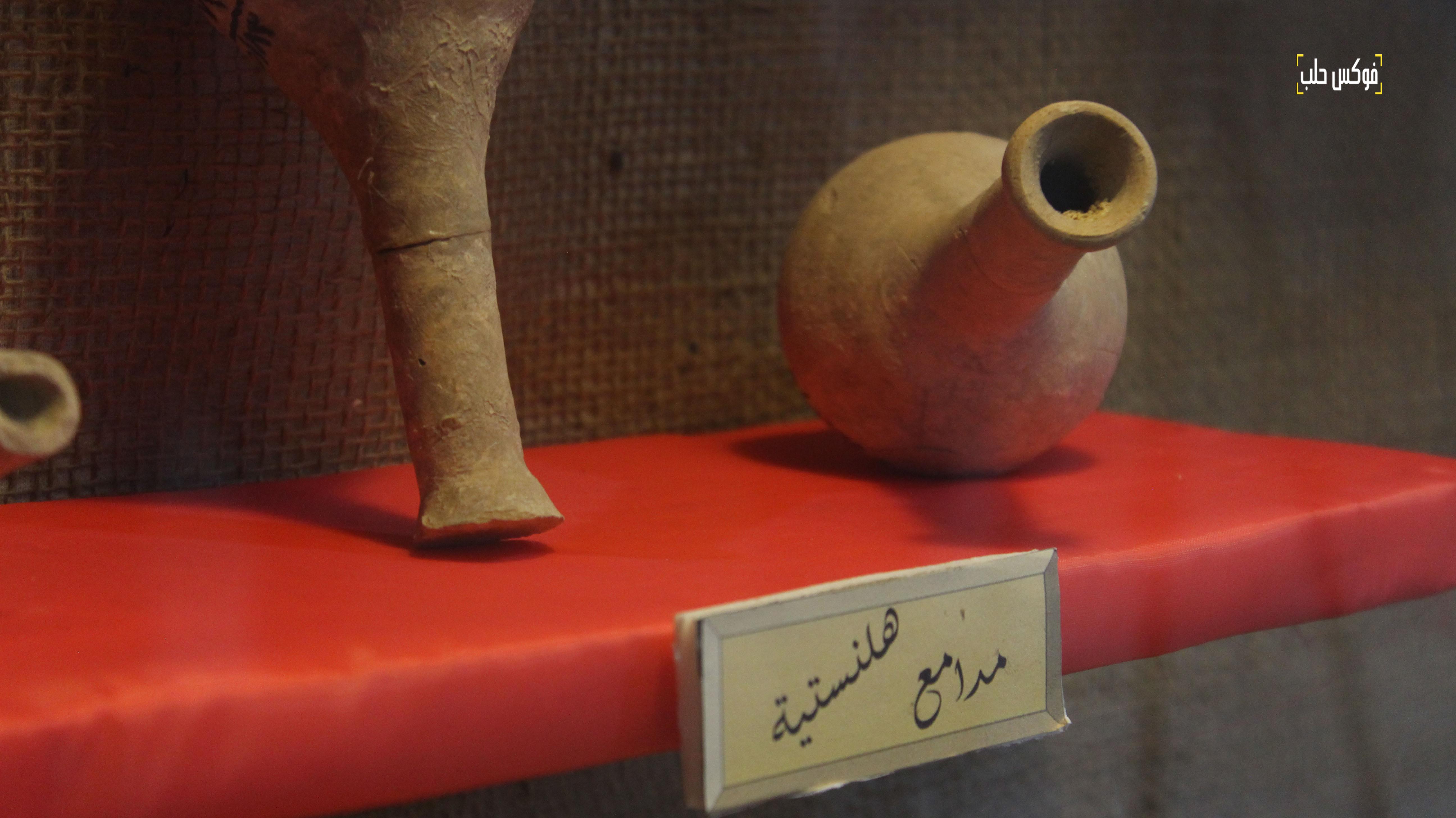 من داخل متحف إدلب3