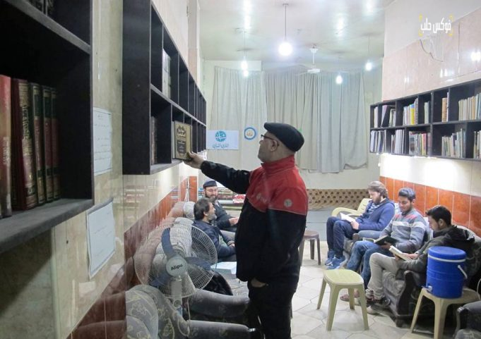 النادي الشبابي في مدينة الباب ريف حلب الشرقي.