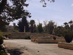 الصورة من حديقة إدلب العامة.الصورة من حديقة إدلب العامة.