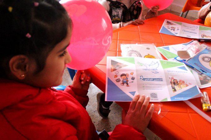 الصورة من أرشيف منظمة غصن الزيتون لواحد من مراكز التعلم الذاتي في إدلب