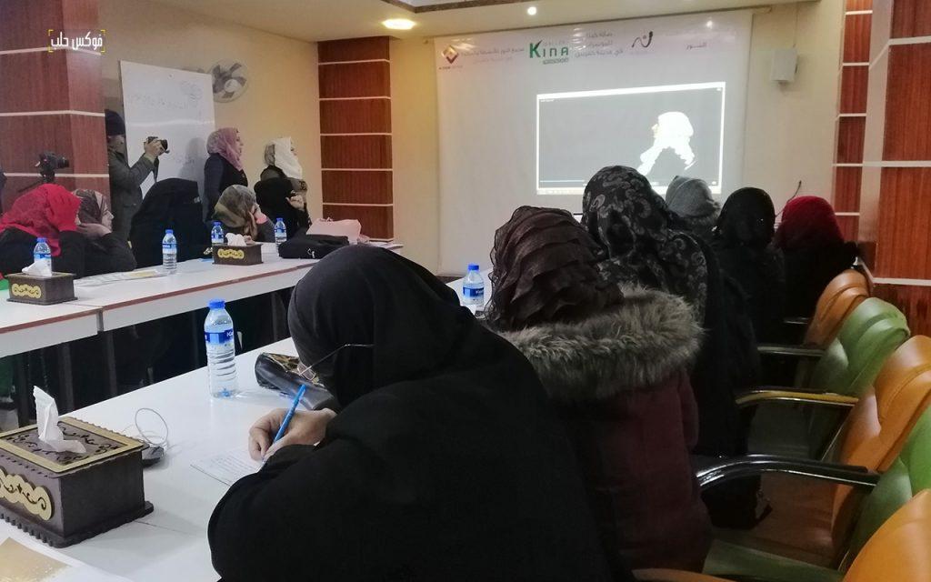 كفرنبل: مؤتمر نسائي حول مناهضة العنف ضد المرأة