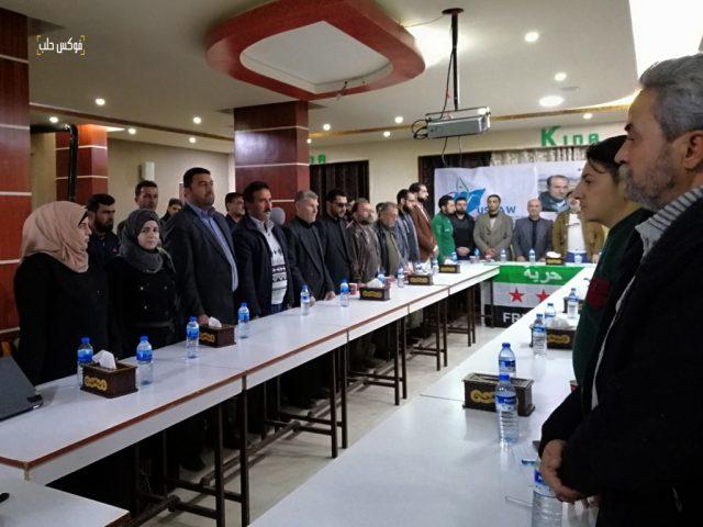 المؤتمر السنوي الثاني لاتحاد تنسيقيات السوريين حول العالم في مدينة كفرنبل