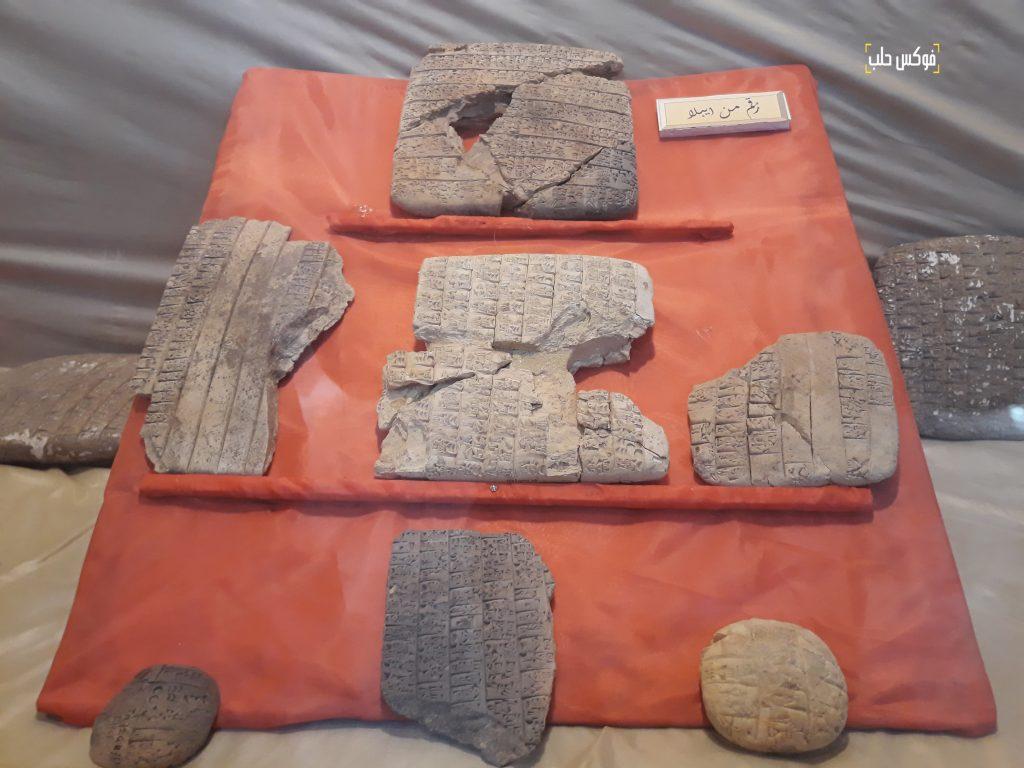 رقم من ايبلا في متحف إدلب.