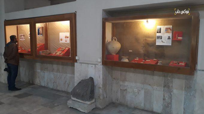متحف إدلب.