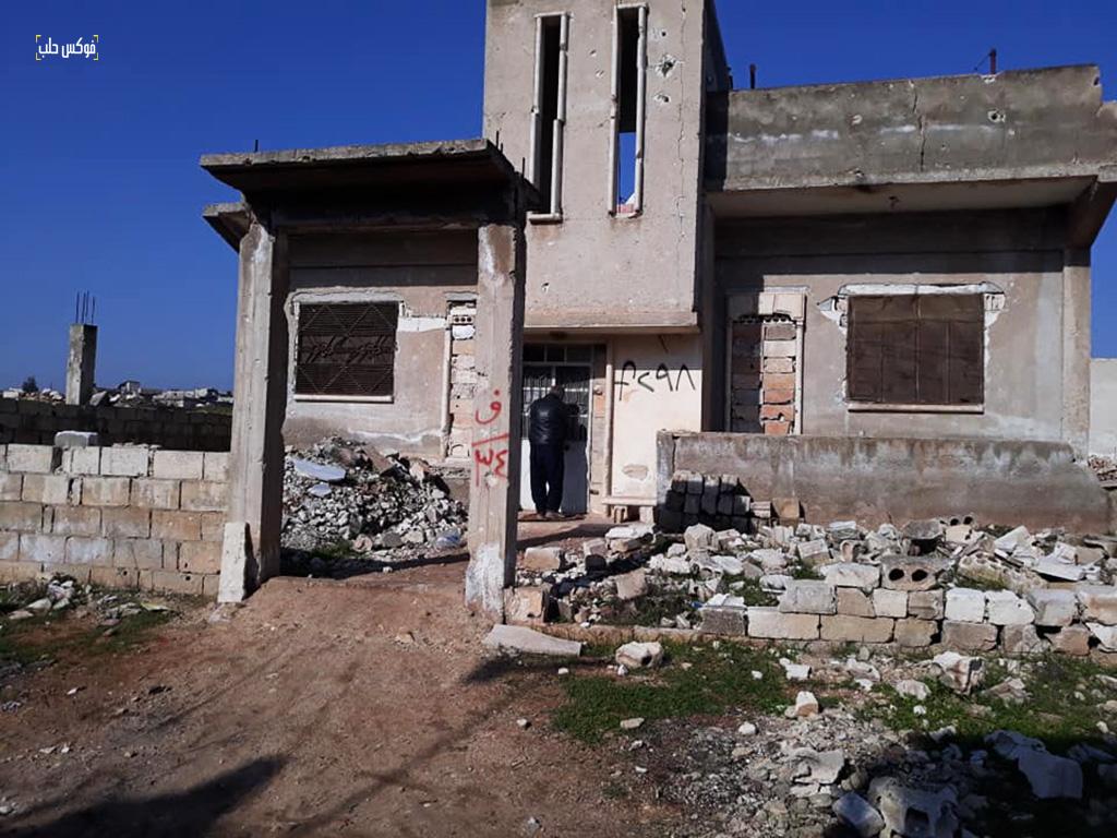أحد البيوت في قرية الفوعة بريف إدلب