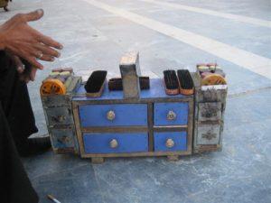 صندوق مسح الأحذية -أنترنيت