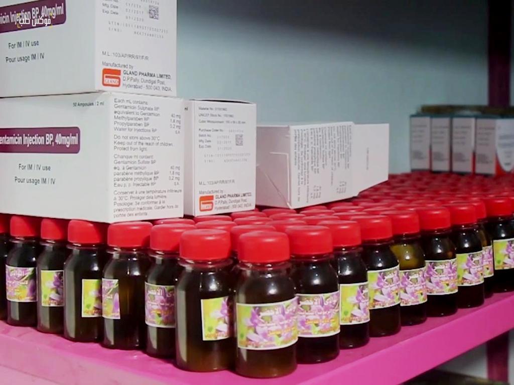 بعض المنتجات العشبية في عيادة الطب البديل بريف إدلب