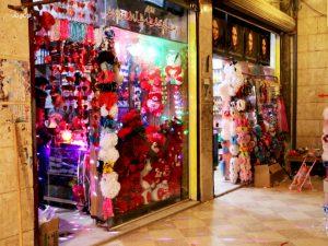 محلات لبيع الهدايا والعطور في مدينة الأتارب