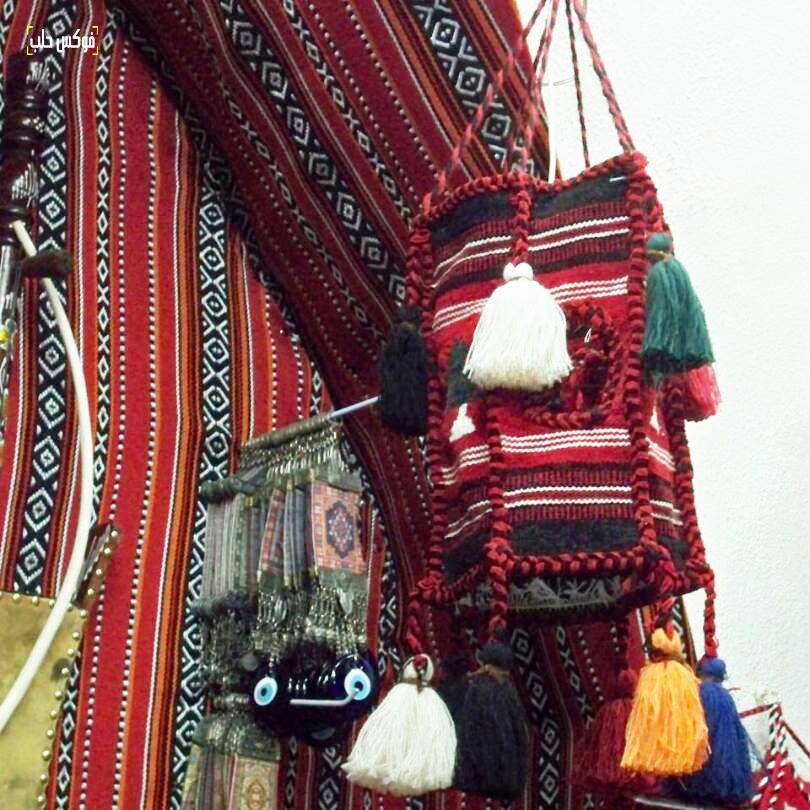 منسوجات من الصوف بالنول في أريحا