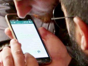 دورة تدريبة للمكفوفين على استخداف الهاتف في جمعية شغف