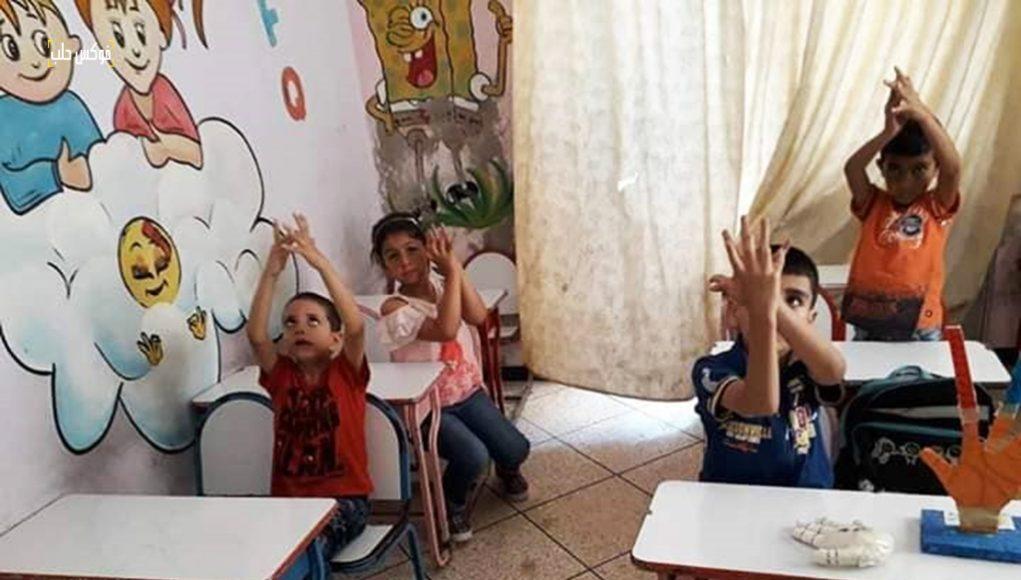 مركز آفاق كيدز سورية بمدينة إدلب.