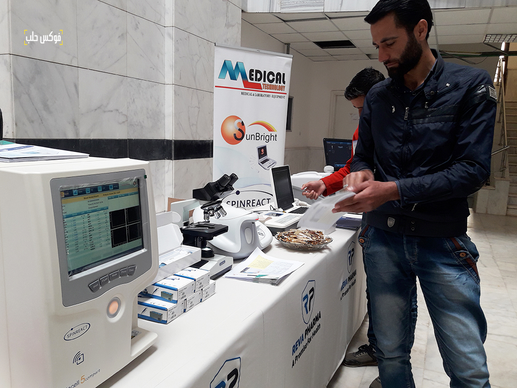 معرض للأجهزة طبية من الشركة الراعية للمؤتمر.