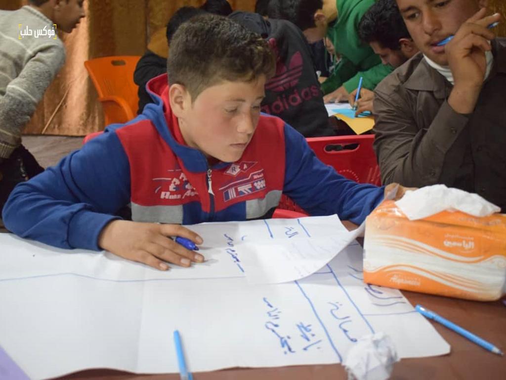من حملة شباب الغد بريف إدلب