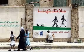 حملة توعية للدفاع المدني ضد مخلفات الحرب -إنترنيت