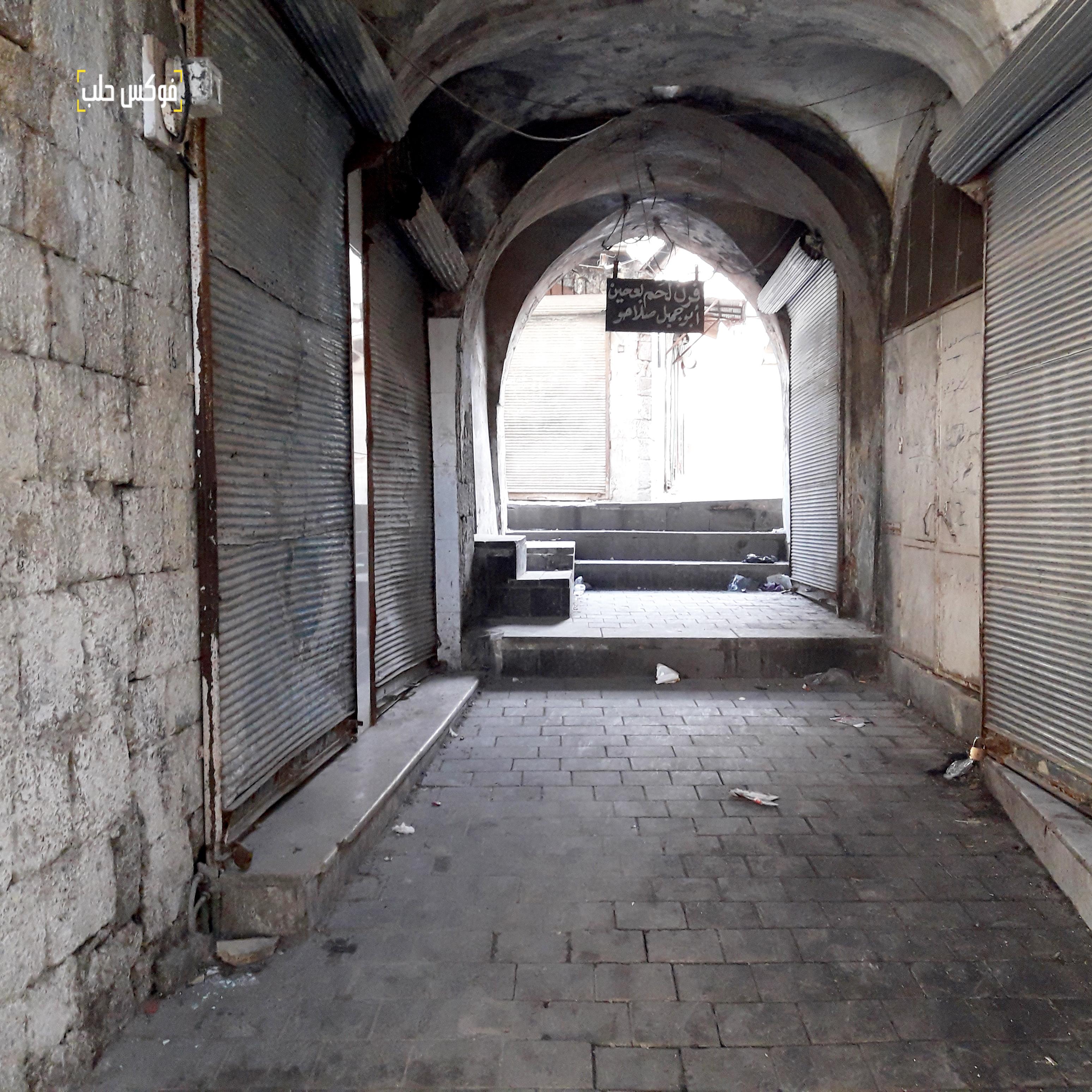 الحارات القديمة في أريحا قبل الضربات الأخيرة
