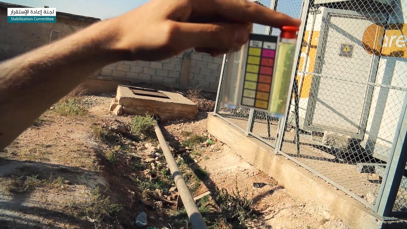 جهاز فحص الكلور -لجنة إعادة الاستقرار