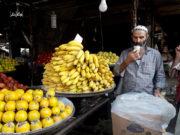 السوق في معرة النعمان قبل الهجمات الأخيرة