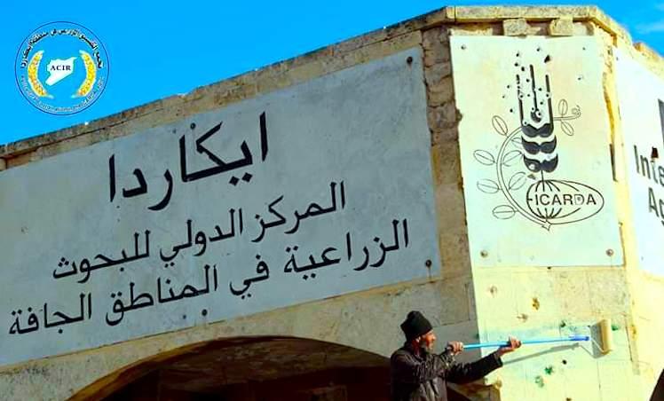 مبنى إيكاردا في ريف حلب الجنوبي -إنترنيت