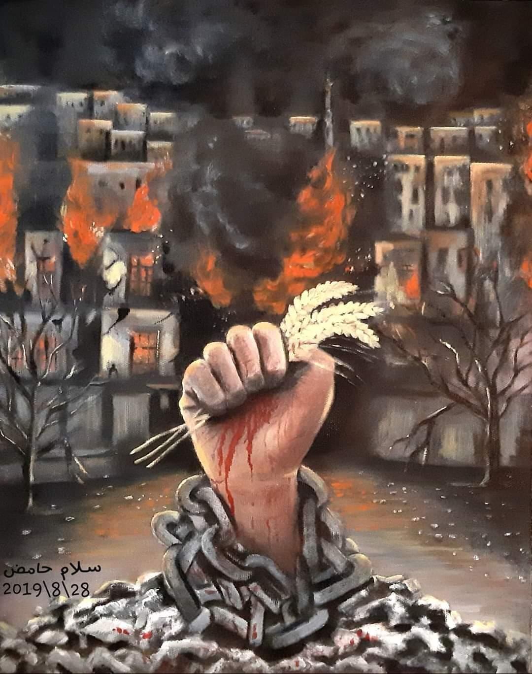 الصورة للرسامة سلام الحامض -إنترنيت