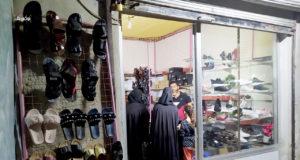 محل لبيع الأحذية في بلدة تفتناز