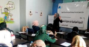 جانب من فعاليات الندوة حول التنمية السياسية في سوريا