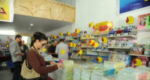 صورة لواحدة من المؤسسات التي تبيع المستلزمات المدرسية في سوريا -إنترنيت
