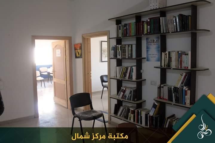 """مكتبة مركز """"شمال الثقافي"""" -المصدر: صفحة المركز على الفيس بوك"""