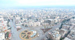 الصورة لأحياء في مدينة إدلب ٢٠١٦ -المصدر: وكالة سمارت