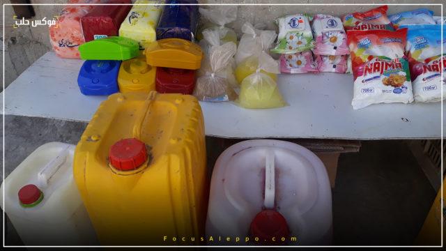 مواد التنظيف المصنعة محلياً