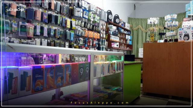 انتشار الأجهزة الصينية في محلات إدلب -فوكس حلب