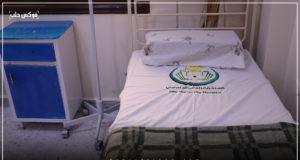 مشفى إدلب الجامعي