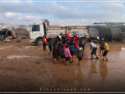غرق مخيم علي بن أبي طالب -سرمدا