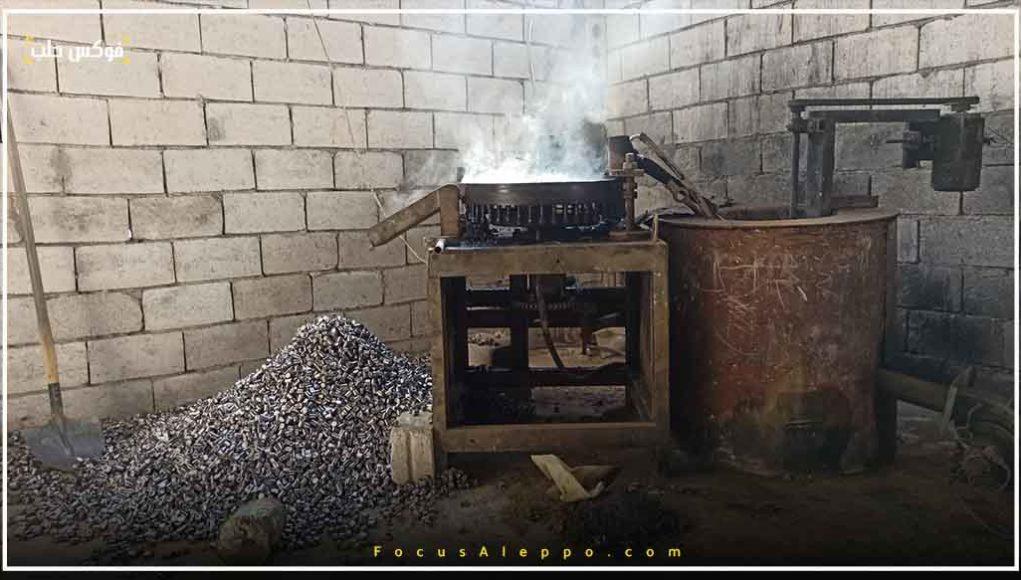 معمل لـ صهر الرصاص بالقرب من مدينة سرمدا في ريف إدلب.