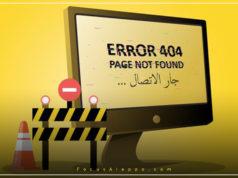 شبكات الإنترنت في إدلب.. جار الاتصال
