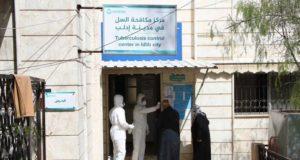 مركز مكافحة مرض السل في إدلب -إنترنت