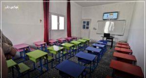 المدرسة العمرية في ريف إدلب