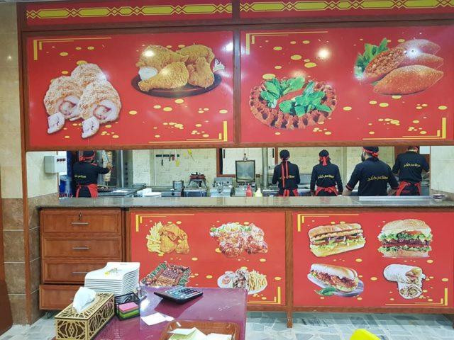 أحد المطاعم في مدينة اعزاز -إنترنت