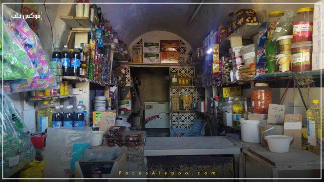 محل سمانة في سوق سرمين
