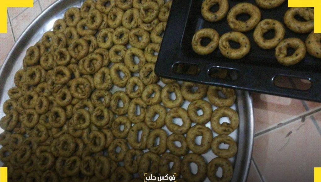 كعك العيد أو الزرد كما يسمى في إدلب