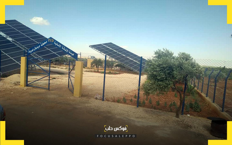 محطة توليد الطاقة لاستخراج المياه في حربنوش