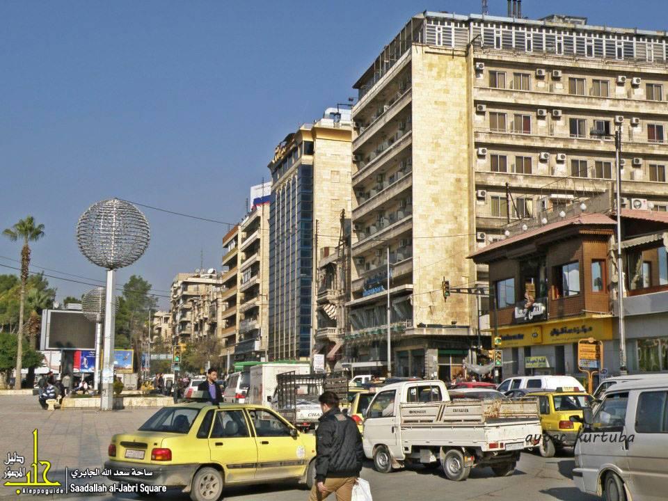 ملتقى جحا وشركة الاتصالات التي حلت مكان منتدى الشام -المصدر دليل حلب المصور