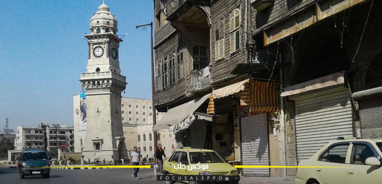 باب الفرج أكثر أماكن حلب ازدحاماً خلال أيام العيد