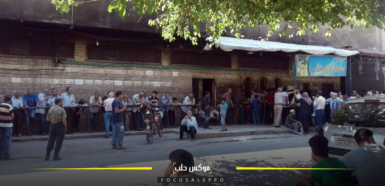 طوابير الخبز في حلب