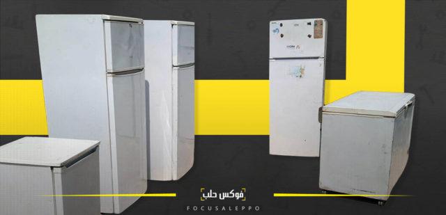 معامل البرادات في إدلب