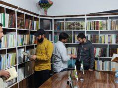 مكتبة رابطة الشباب السوري الثائر