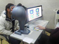 الصورة من صفحة مشفى الحكمة لـ الأمراض العينية الأذنية في فيسبوك