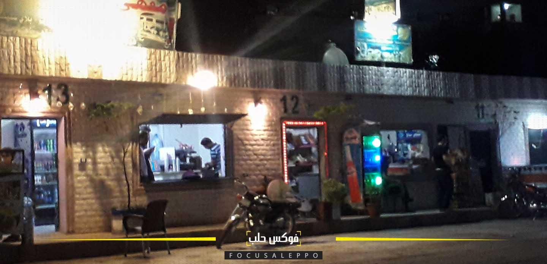 مقاهي تتوزع على طريق الكورنيش في سلقين