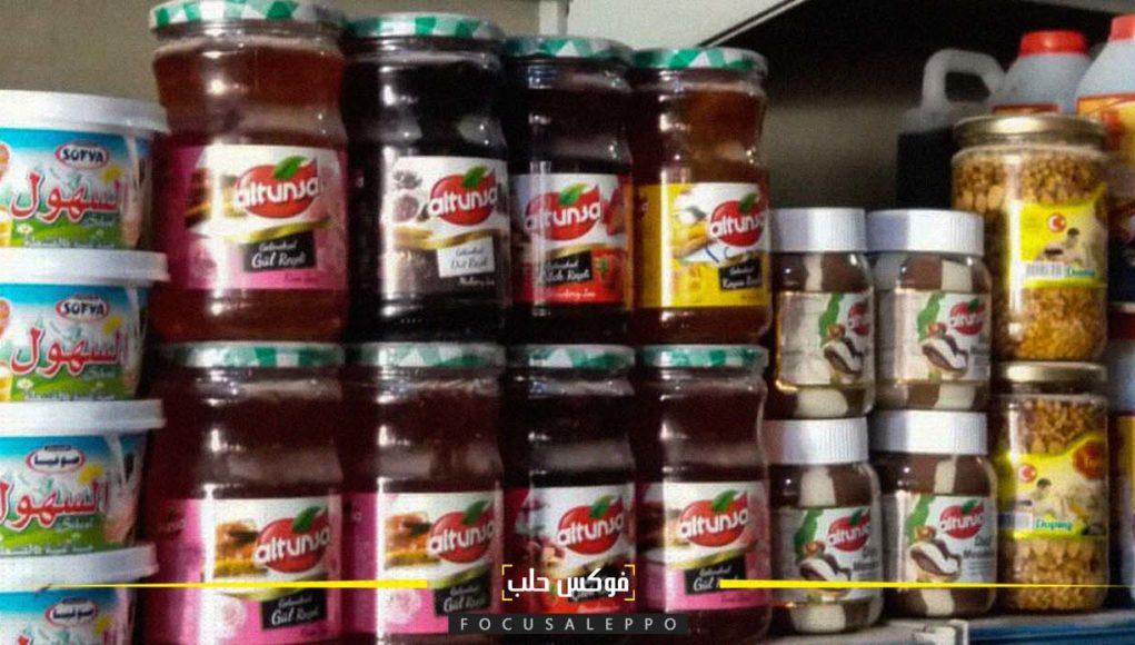 المُربيات الجاهزة تتصدر رفوف المحلات في إدلب
